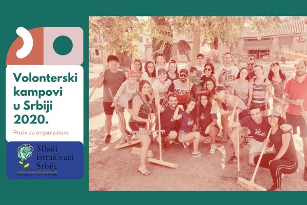 POZIV za organizatore kampova u Srbiji