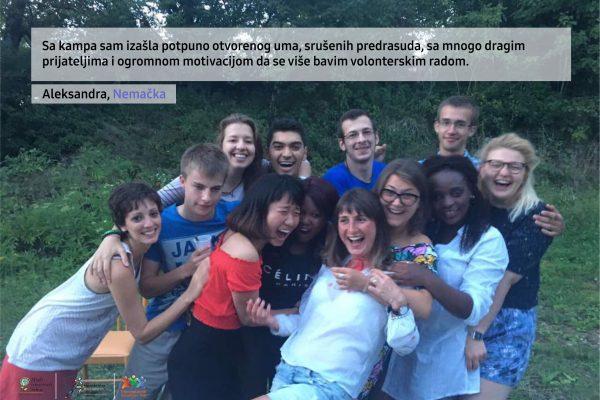 Презентације волонтерских кампова у Београду, Крагујевцу и Панчеву