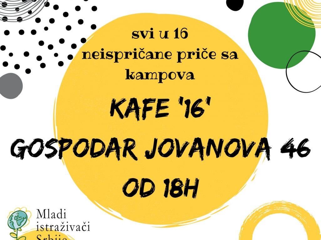 Позивамо вас на дружење у Кафебар 16
