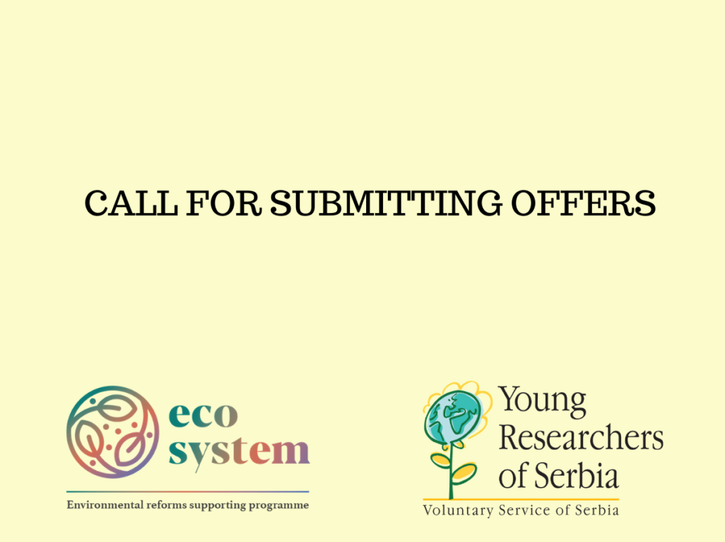 CALL FOR SUBMITTING OFFERS – development of an advanced platform for communication and education