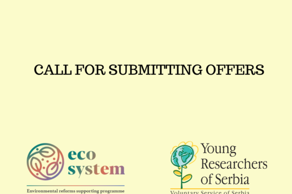 CALL FOR SUBMITTING OFFERS – service of improvement of policies and practices in the field of grants forwarding and risks assessments