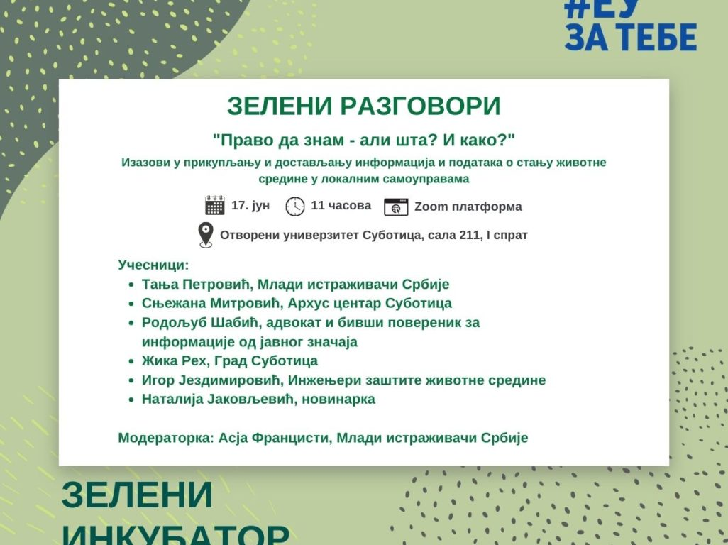 Позив за догађај: Зелени разговори