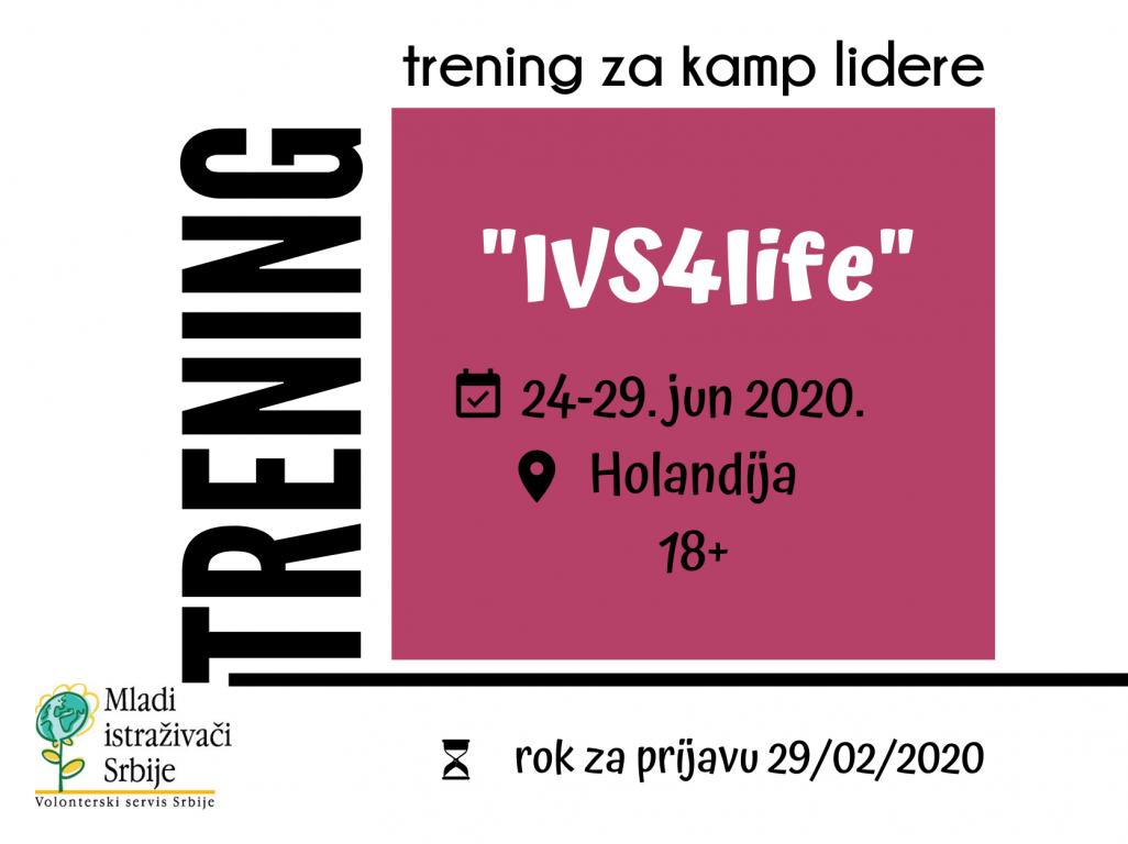 ПОЗИВ- међународни тренинг за КАМП ЛИДЕРЕ у Холандији