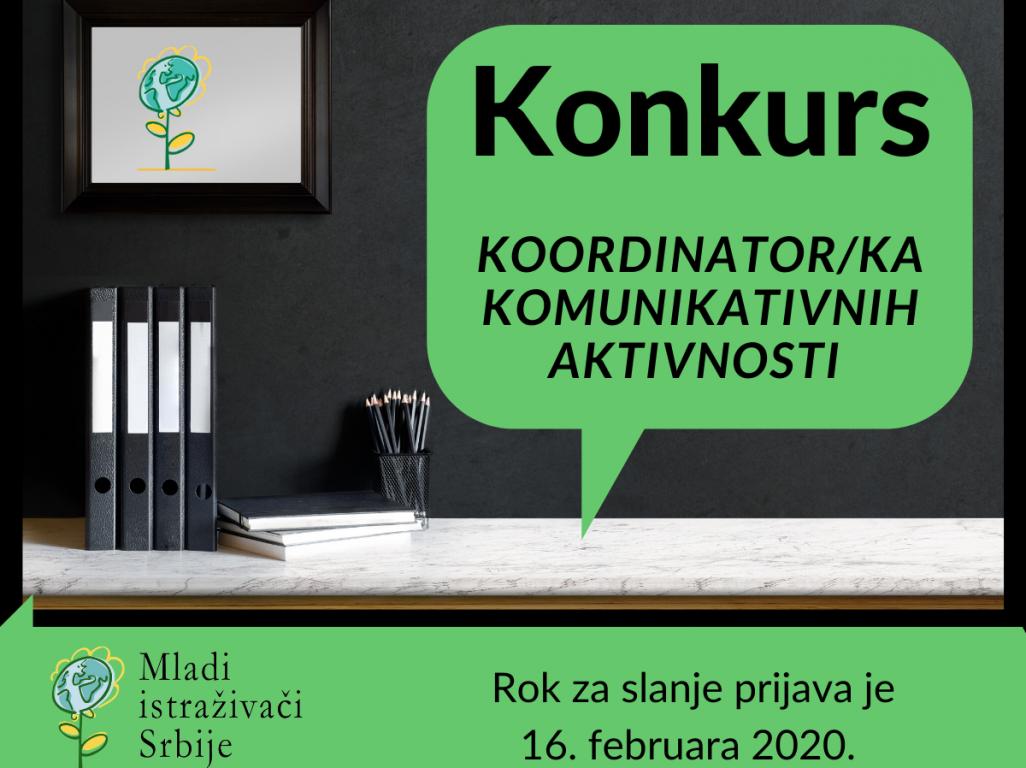 Конкурс за позицију  КООРДИНАТОР/КА КОМУНИКАТИВНИХ АКТИВНОСТИ