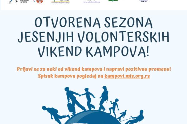 Отворена је сезона јесењих волонтерских викенд кампова