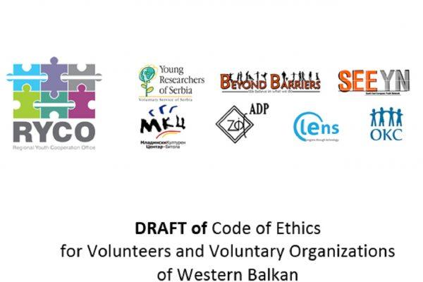 Заговарање за унапређење политике волонтирања у Србији