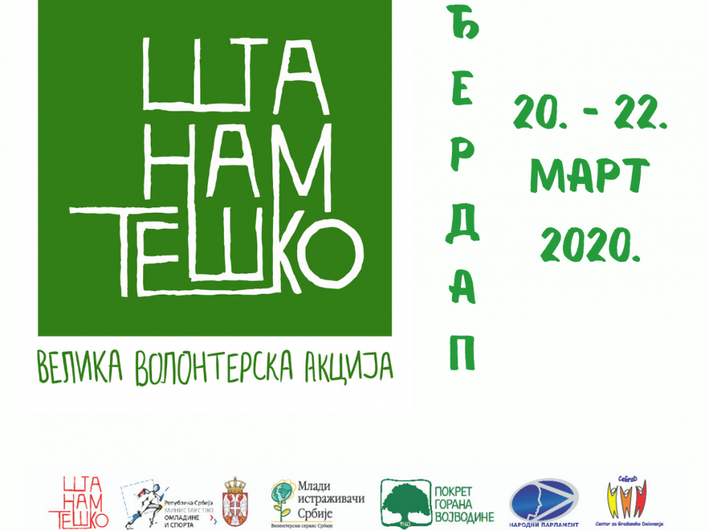Дочекајте пролеће на Дунаву: Велика волонтерска ШтаНамТешко акција