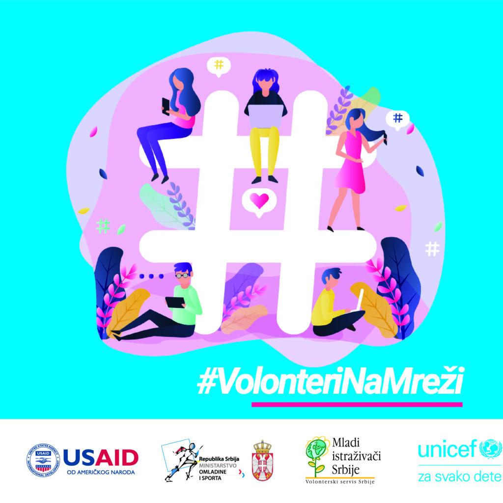 Волонтери на мрежи-онлајн волонтирање