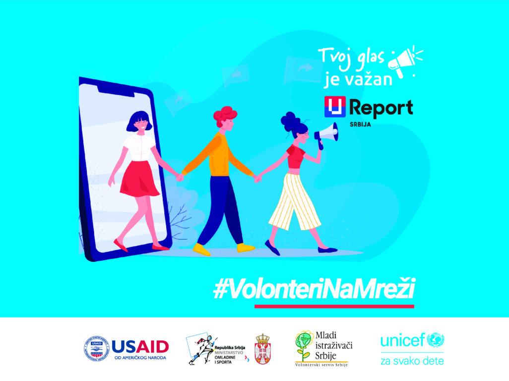 U-Report – Волонтери на мрежи