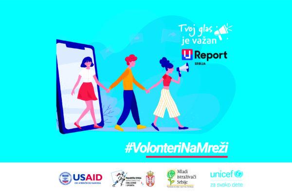 Овај позив је истекао – U-Report – Волонтери на мрежи