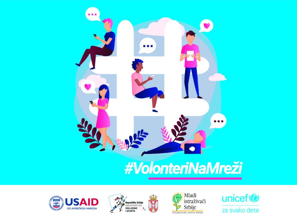 Групно волонтирање на мрежи