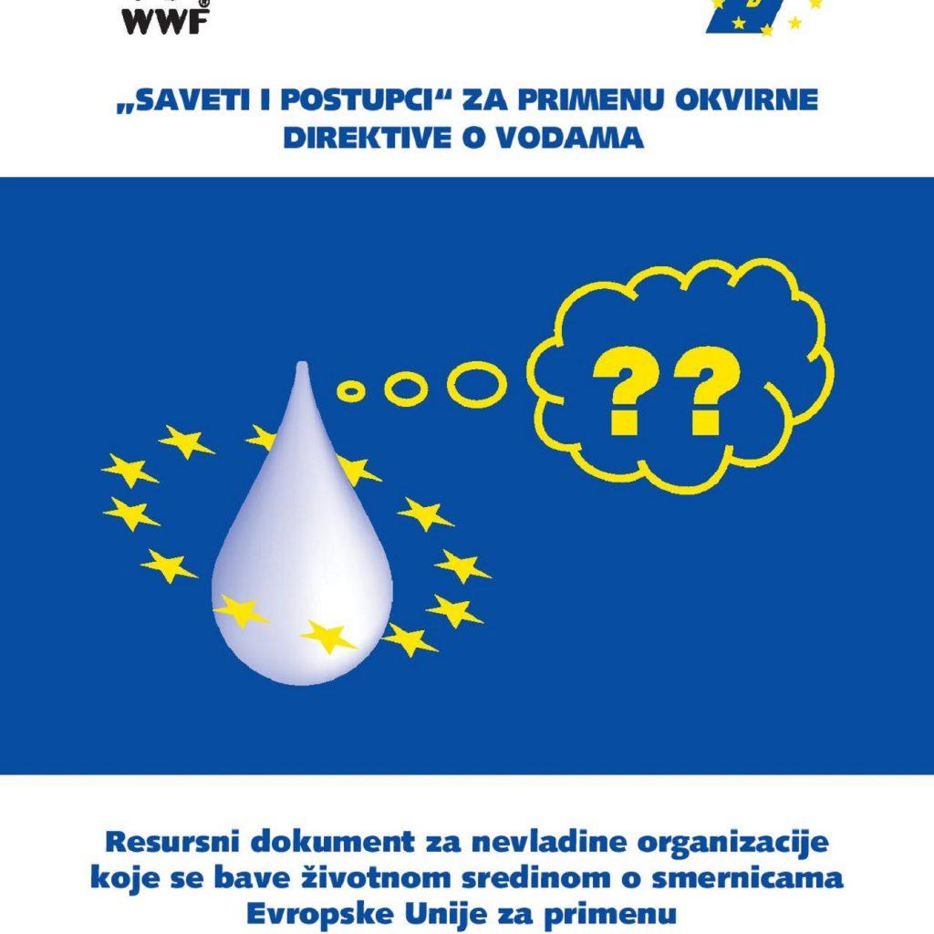 Saveti i postupci za primenu Okvirne direktive o vodama