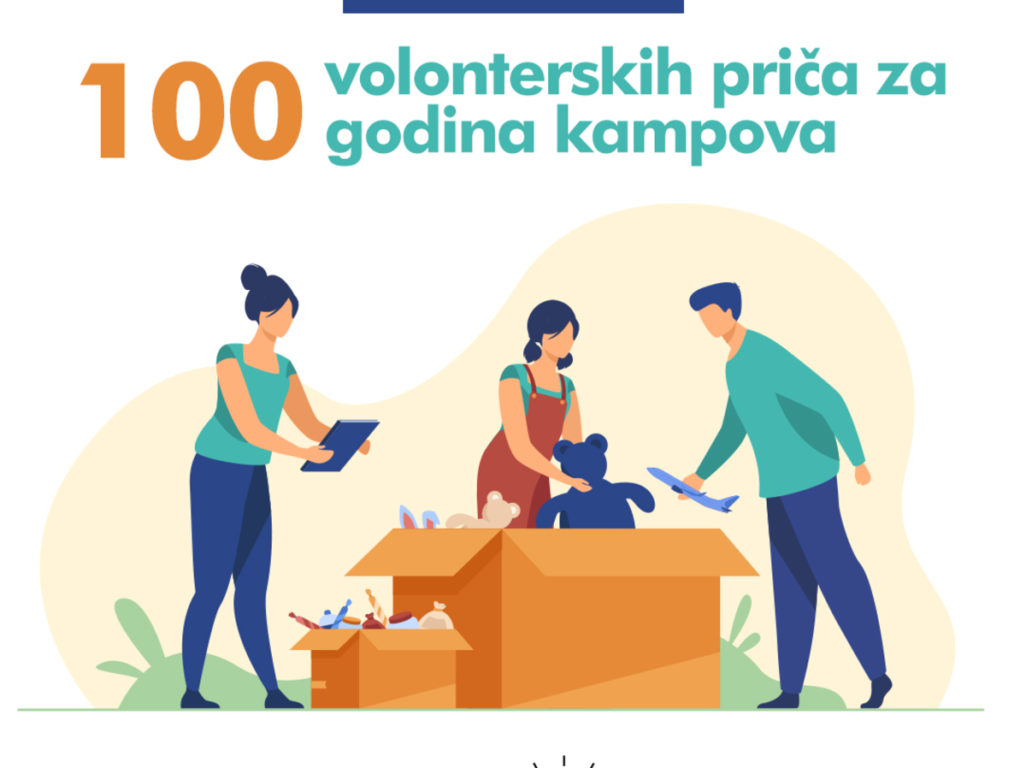 Конкурс за најинтересантнију волонтерску причу