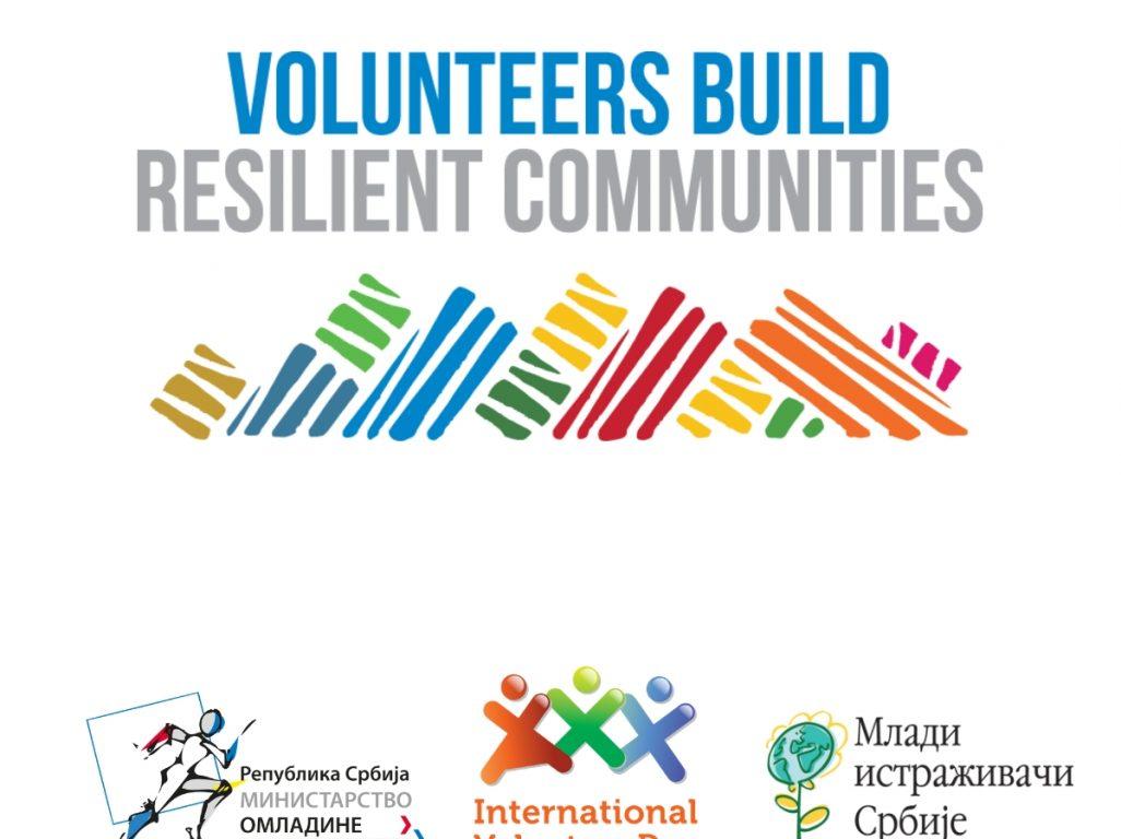 Потврдите свој долазак на прославу Међународног дана волонтера, 05. децембар 2018. године