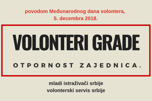 Izjava Mladih istraživača Srbije povodom Međunarodnog dana volontera, 5. decembra 2018. godine