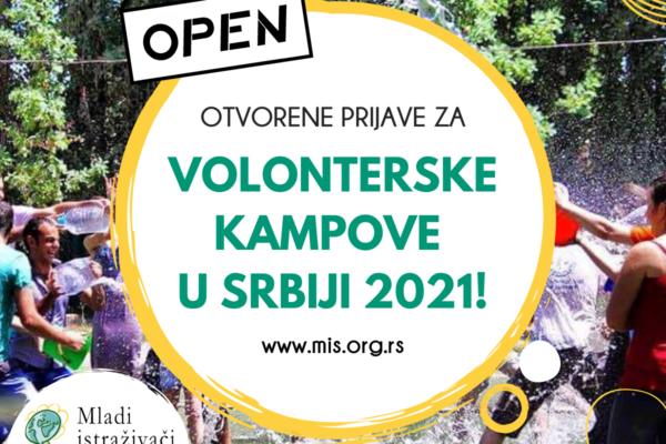 Сезона летњих волонтерских кампова у Србији је отворена!
