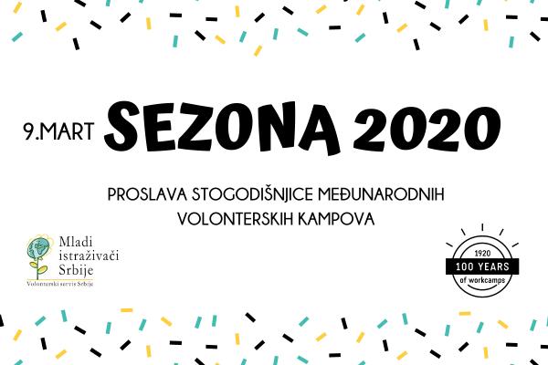 Волонтерска сезона 2020 почиње 9. марта